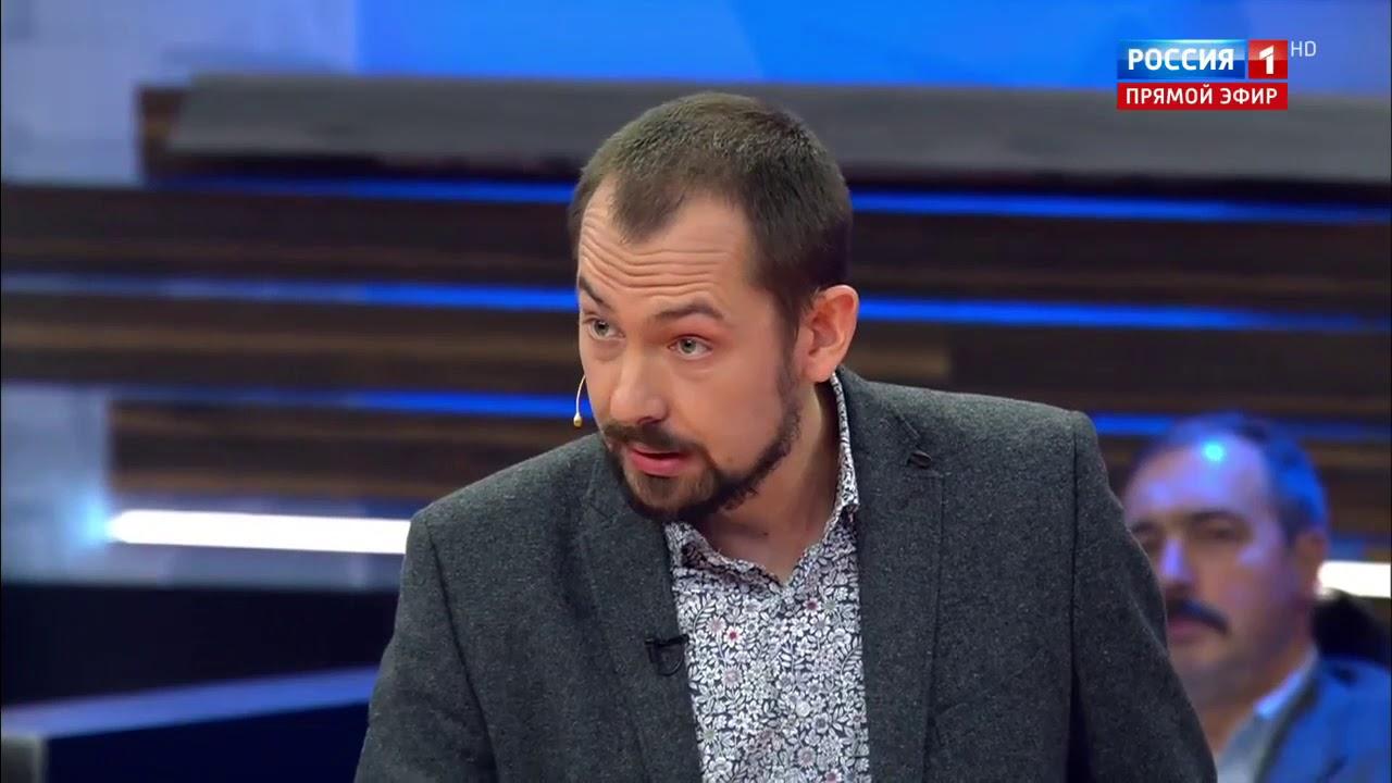 Цимбалюк в прямом эфире знатно затроллил пропагандистов РФ