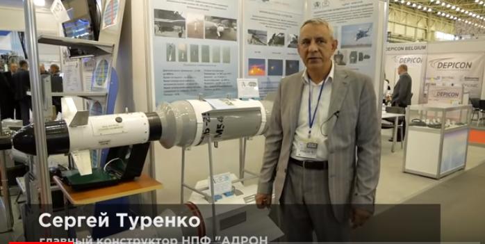 высокоточные бомбы, Адрон, Оружие и безопасность - 2018, новости, Украина