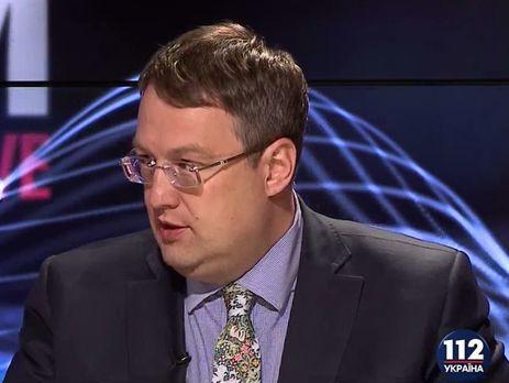 Антон Геращенко: Путин сулил Украине $50–80 млрд за проведение 'правильного' референдума об отказе от Крыма