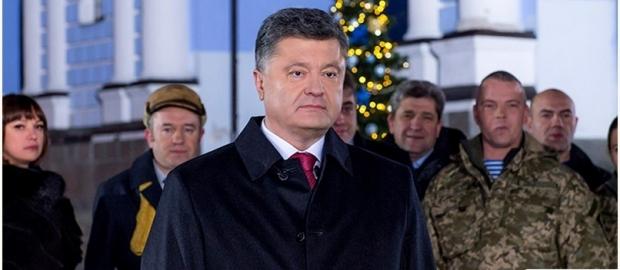 Украина встретила новый 2015 год