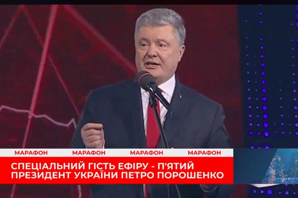 порошенко, зеленский, путин, встреча, нормансдкая, четверка, украина