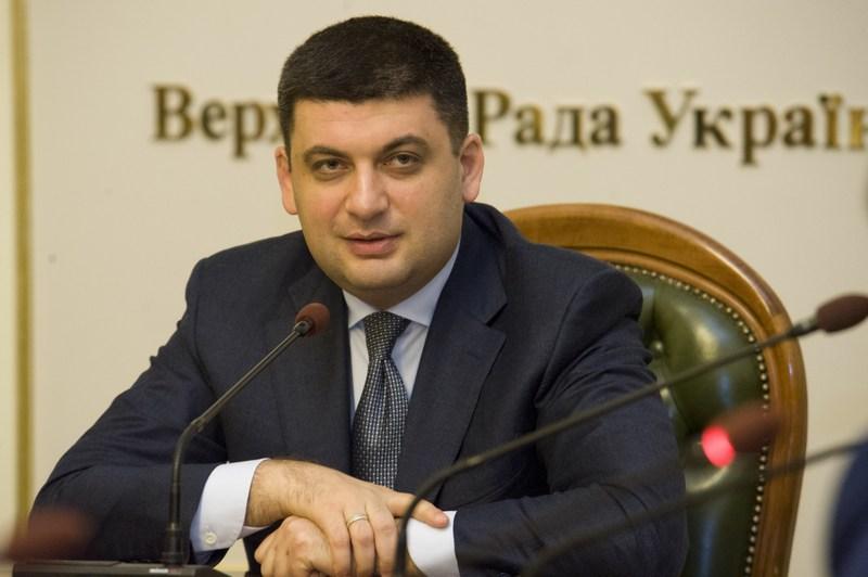 Владимир Гройсман, Пенсионная реформа, Кабмин, Прожиточный минимум