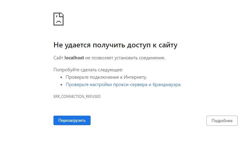 """Офис президента, СБУ, НАБУ, разведка: в Украине вечером """"легли"""" сайты госструктур"""