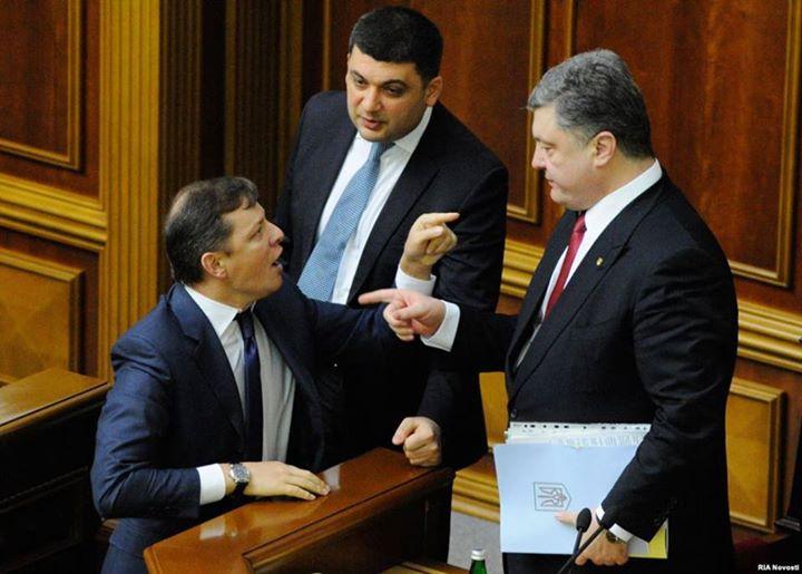 ляшко, верховная рада, драка, айдар, политика, новости украины, порошенко
