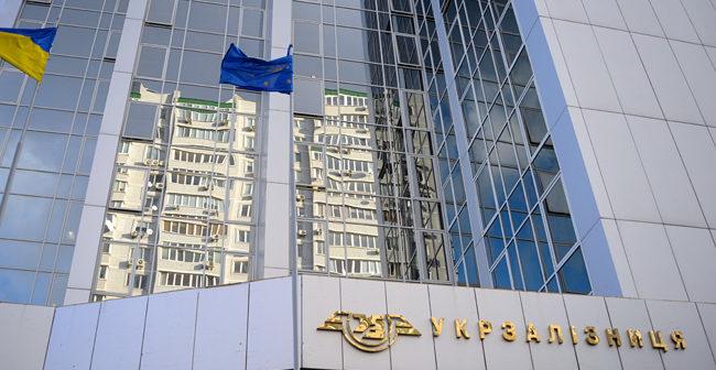 """В ГПУ сделали сенсационное заявление: должностные лица """"Укрзализныци"""", которые нанесли ущерб государству на сумму свыше 10 млн долл., могли действовать по приказу """"смотрящих"""" из Москвы"""