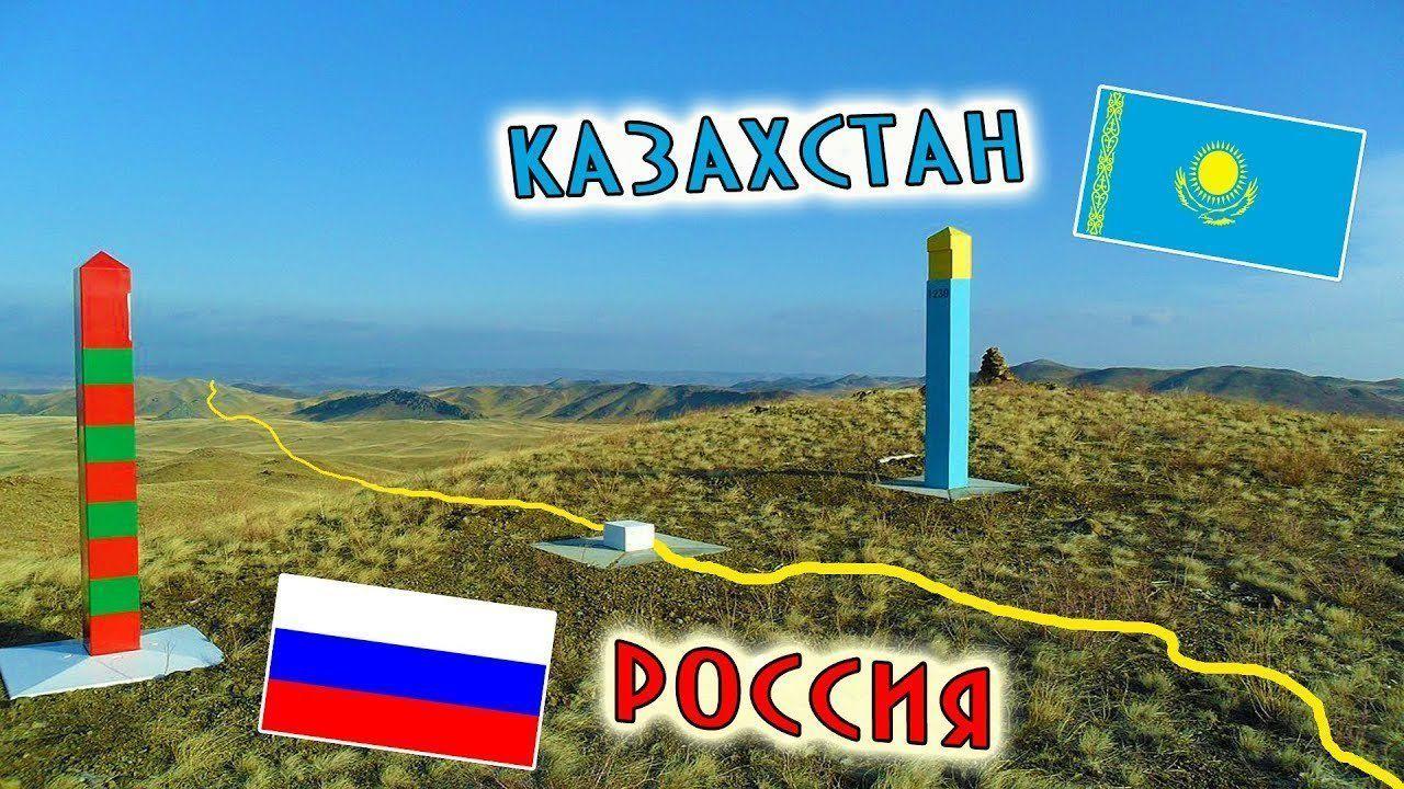 """В Казахстане территориальный конфликт на границе с Россией: жители заявляют, что """"казахстанская земля незаконно отходит РФ"""""""