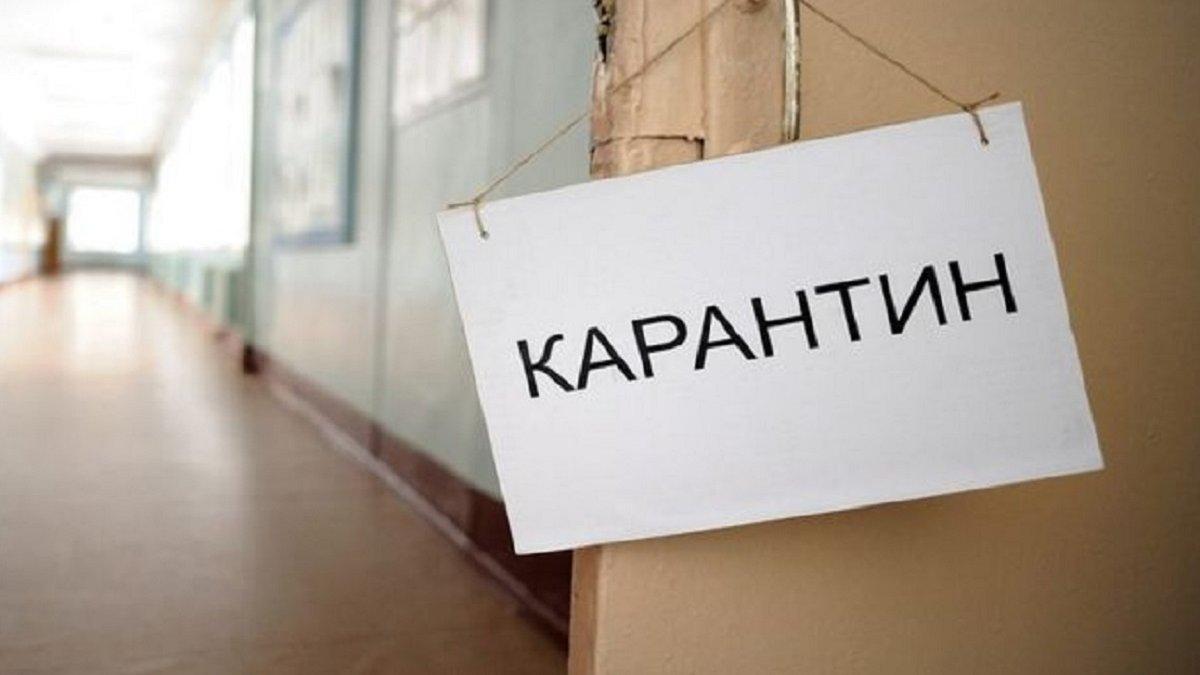 Комендантский час и штрафы: Кабмин готовится резко усилить карантин в Украине уже с понедельника - СМИ