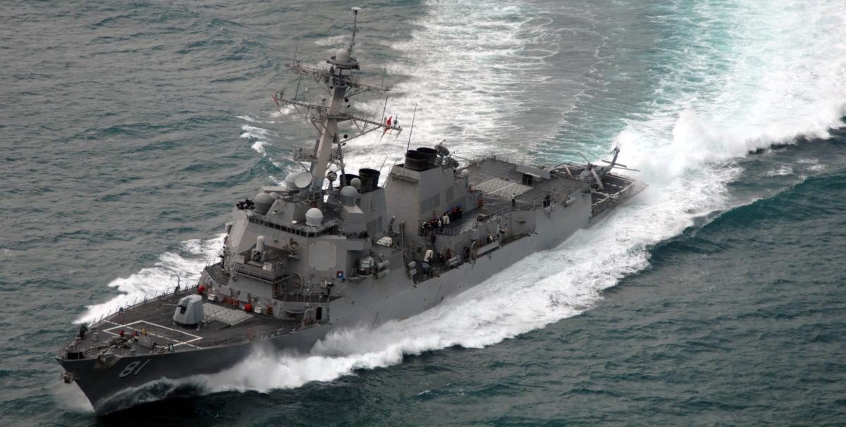 В порт Судана вошли фрегат ВМФ РФ, следом эсминец ВМС США: детали