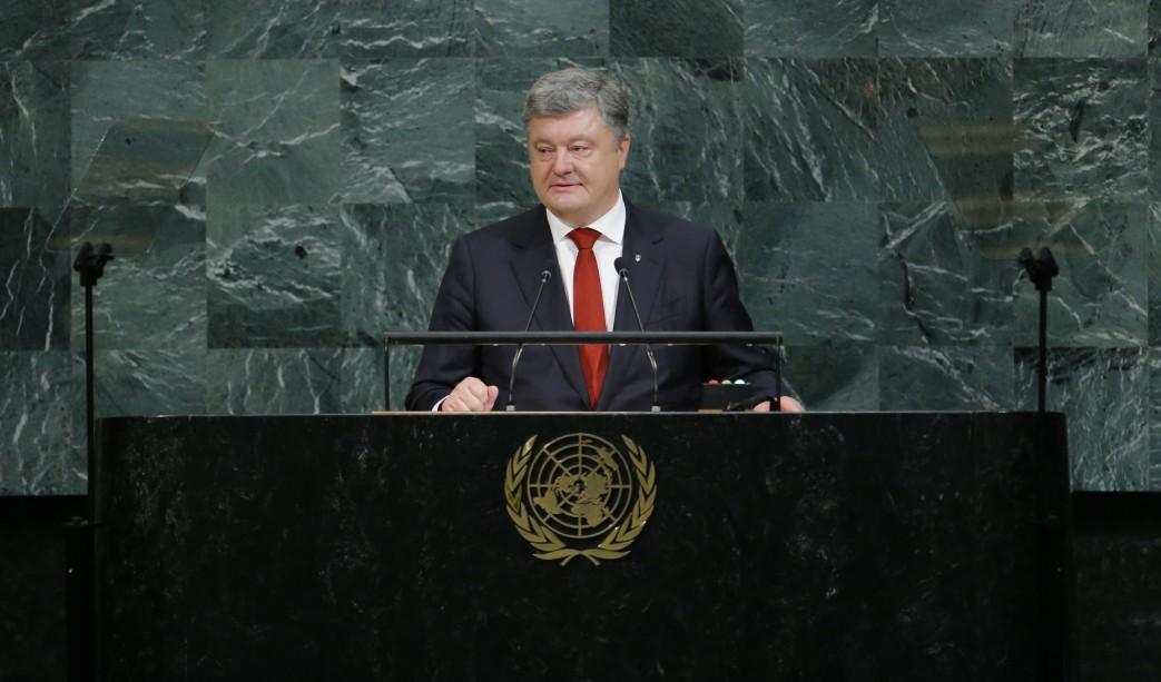 """""""Сегодня Россия, пожалуй, единственная страна в мире, которая имеет конфликты почти со всеми соседями"""", - в Генассамблее ООН Порошенко откровенно и жестко обнажил суть преступного путинского режима - кадры"""