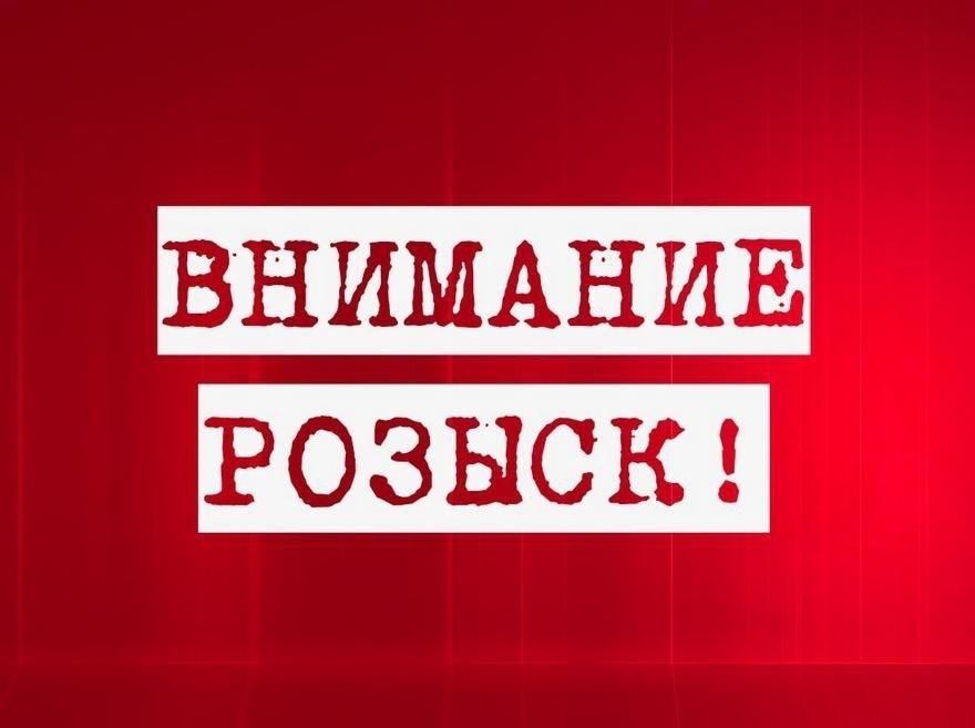 Одесская область, исчезновение, розыск, подросток, школьница, полиция, видео