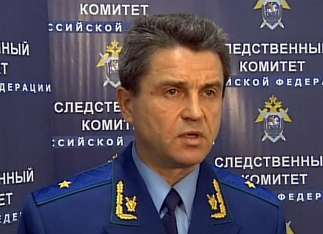 СК РФ: С территории Украины обстреляли российских следователей