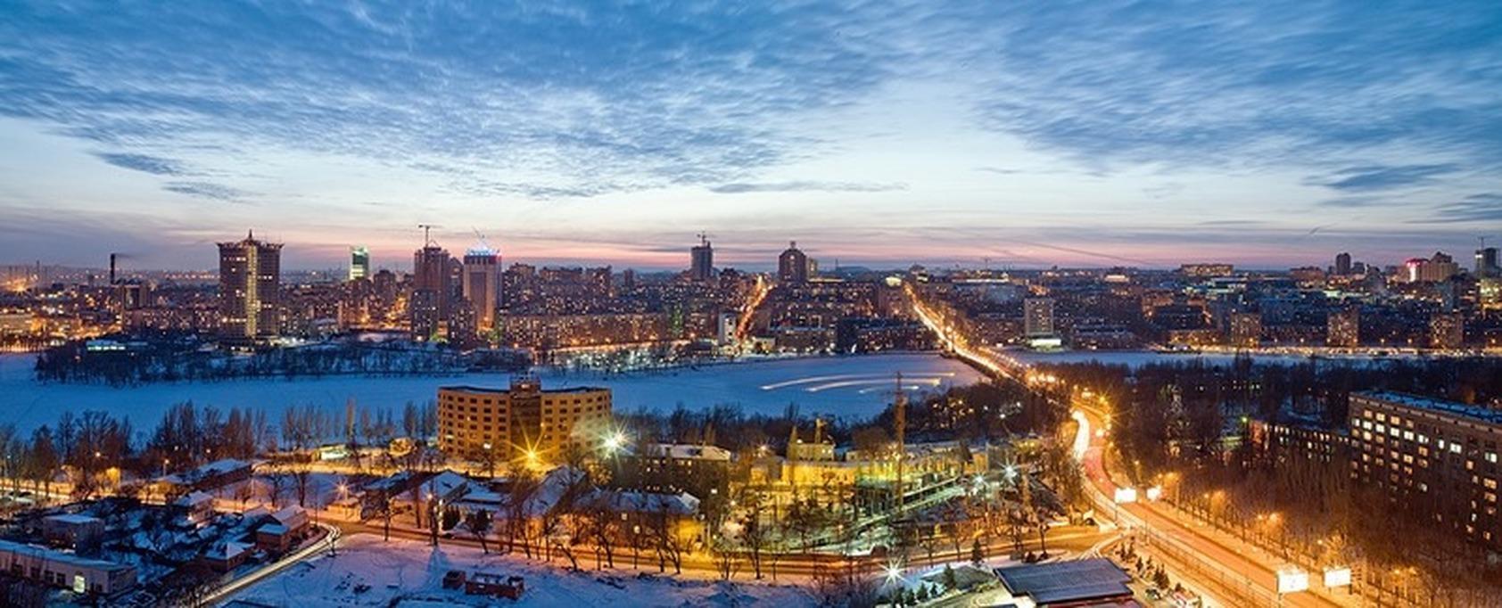 Ситуация в Донецке: новости, курс валют, цены на продукты 29.03.2016