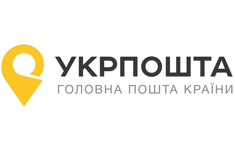 """Подписка за биткоин: """"Укрпочта"""" принимает криптовалюту"""