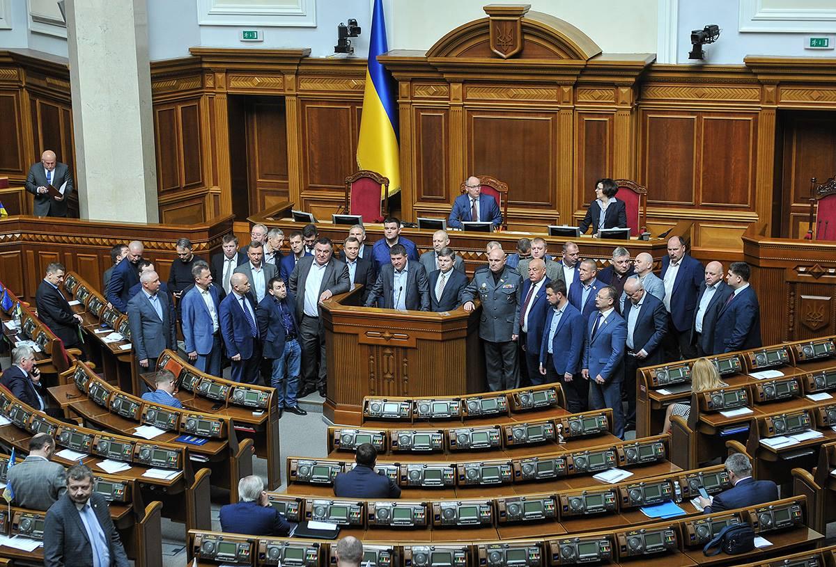 Украина, Выборы, Количество, Зеленский, Стефанчук, Сокращение, Перепись.