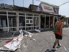 Сводки горсовета Донецка: Во всех районах слышны частые залпы из различных видов орудий