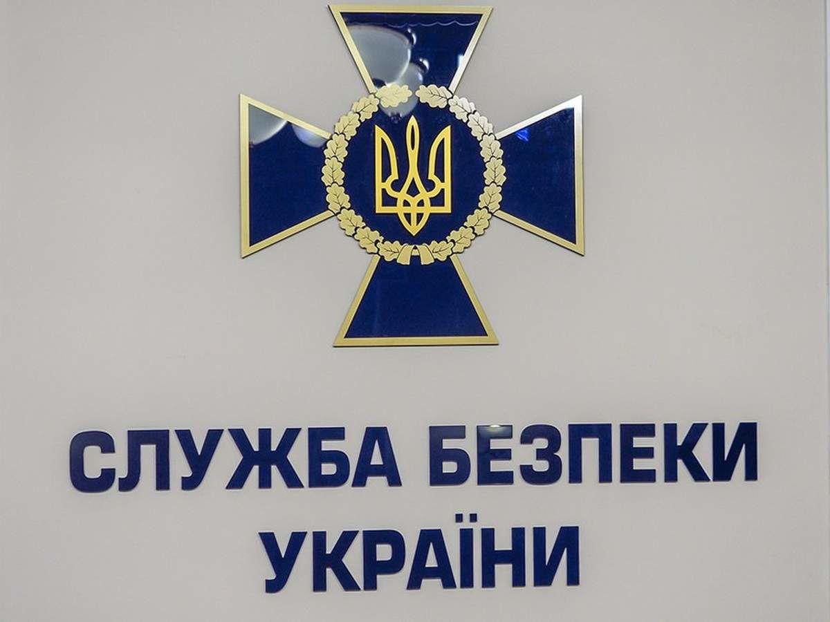 """Гранатомет, автомат и взрывчатка: СБУ нашла """"тайник диверсанта"""" в правительственном квартале Киева"""