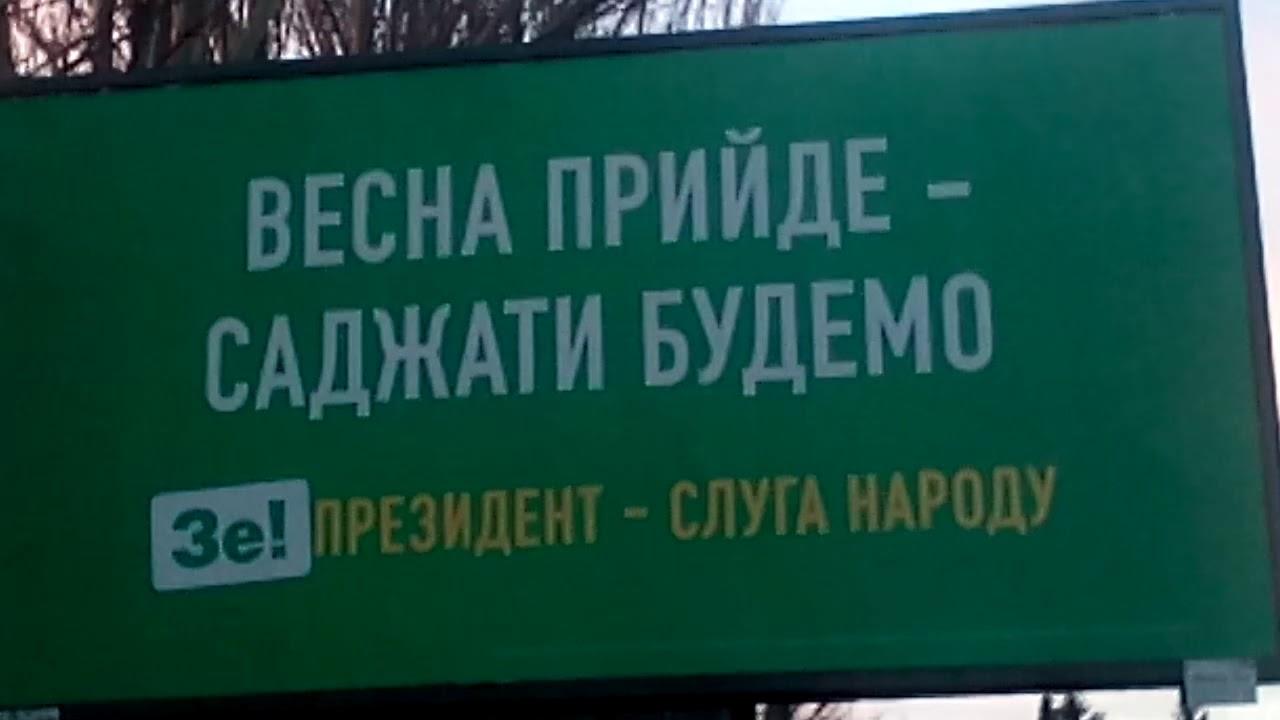 """У Зеленского прояснили, кого """"будут или не будут"""" сажать в тюрьму"""
