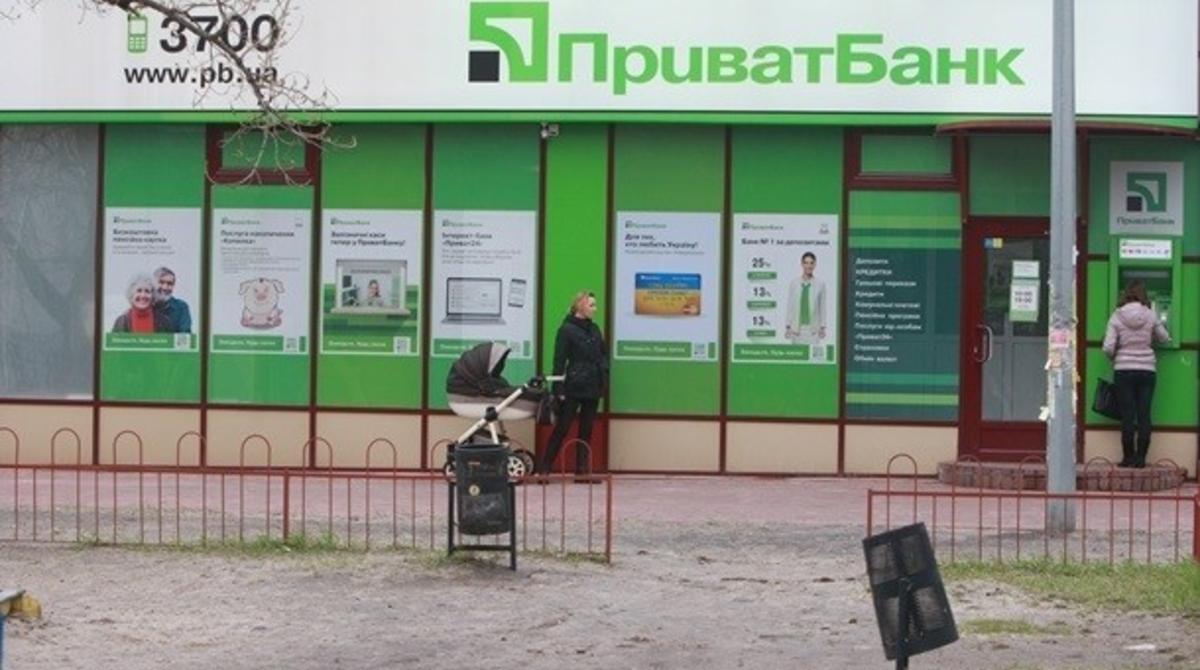 Украина, Приватбанк, Дубилет, Национализация, Экономика.