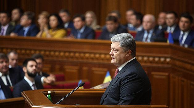 Ежегодное послание Президента Украины Петра Порошенко к Верховной Раде – прямая онлайн-трансляция