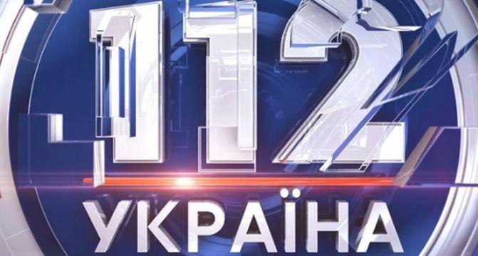 "Еще один удар по Медведчуку: канал ""112 Украина"" заблокирован и на YouTube"