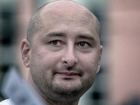 В России разгорается позорный скандал с панихидой по разбившимся в ТУ-154: журналист Аркадий Бабченко написал жестокий комментарий всем русским