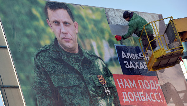 """""""Выборы"""" """"главы"""" в """"ДНР"""" могут не состояться: в Донецке решили, как поступить с Захарченко, - подробности"""