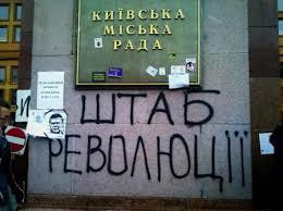 Неспокойный Киев: в здании КГГГА забаррикадировались вооруженные люди