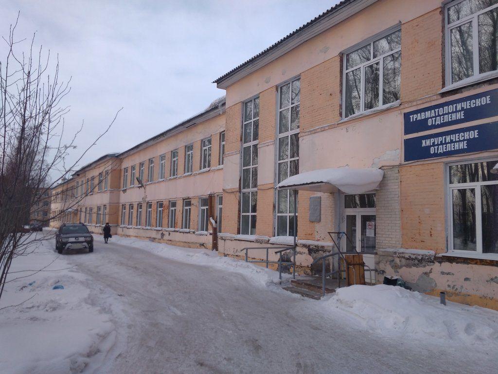 В России замерзают жители угольной столицы Кузбасса: тепла нет с декабря