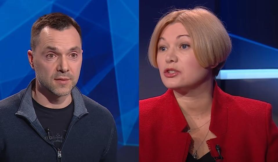 Геращенко покинула прямой эфир ICTV после заявления Арестовича о Зеленском: в соцсетях спорят, кто прав