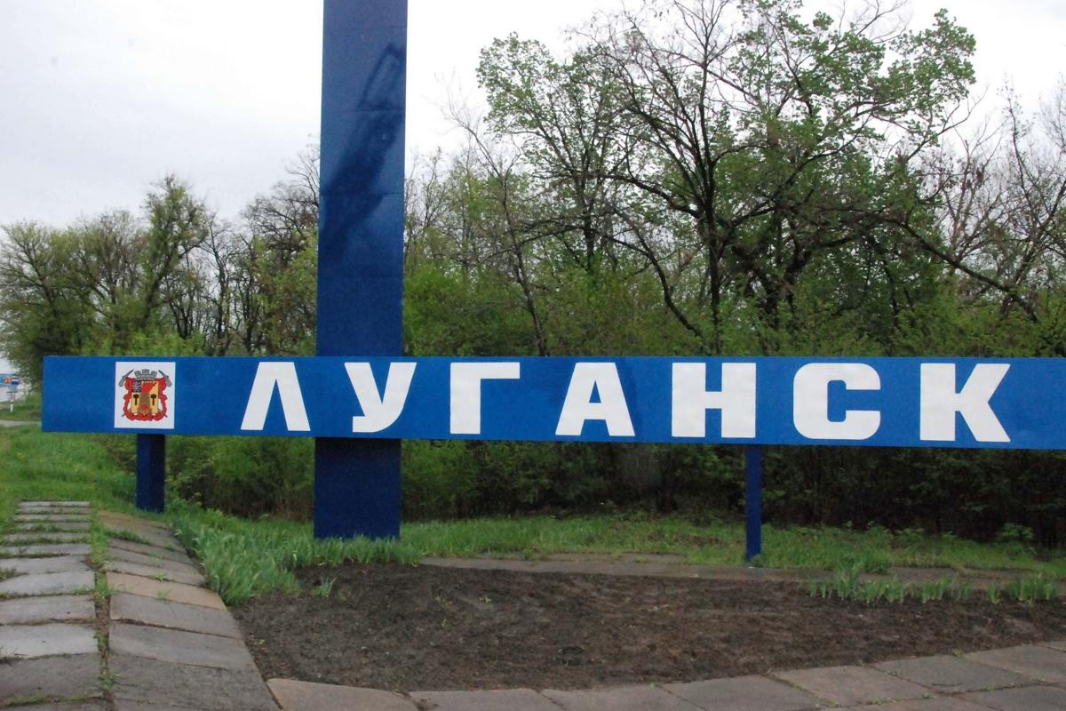 луганск, лнр, заводы, распил, бунт