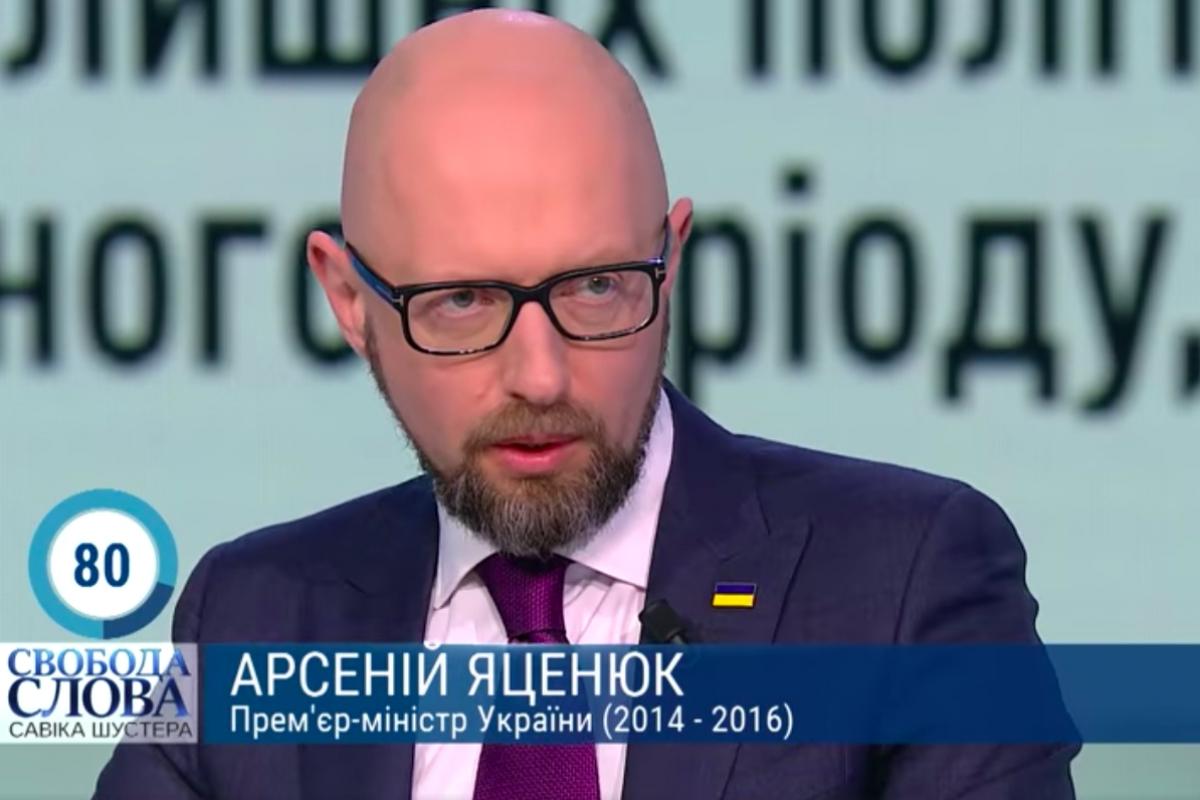 """""""Я много раз смотрел в глаза Путину"""", - Яценюк рассказал Шмыгалю, чем обернутся поставки воды в Крым"""