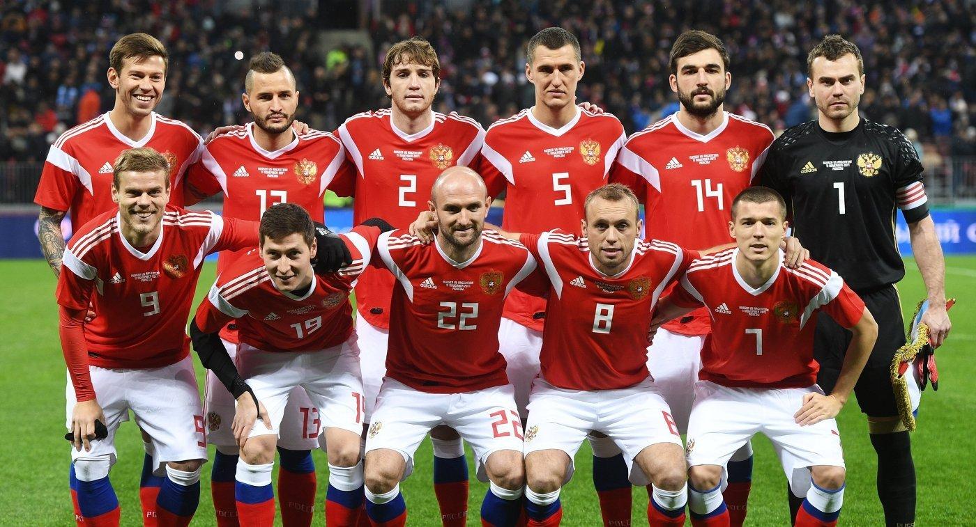 Россия, Футбол, Сборная, РФ, Недопуск, Катар, 2022.