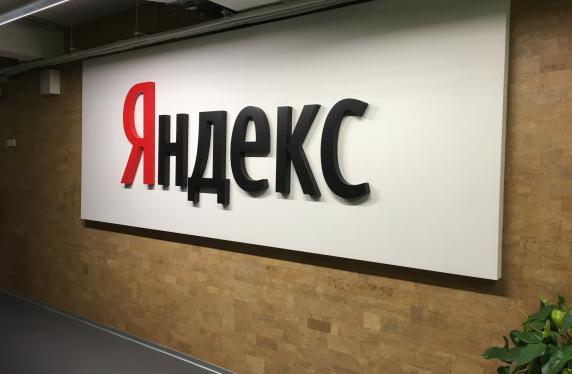 """Заблокированные ресурсы """"Яндекса"""" снова заработали в Украине: компания придумала хитрый способ обойти блокировку СБУ"""