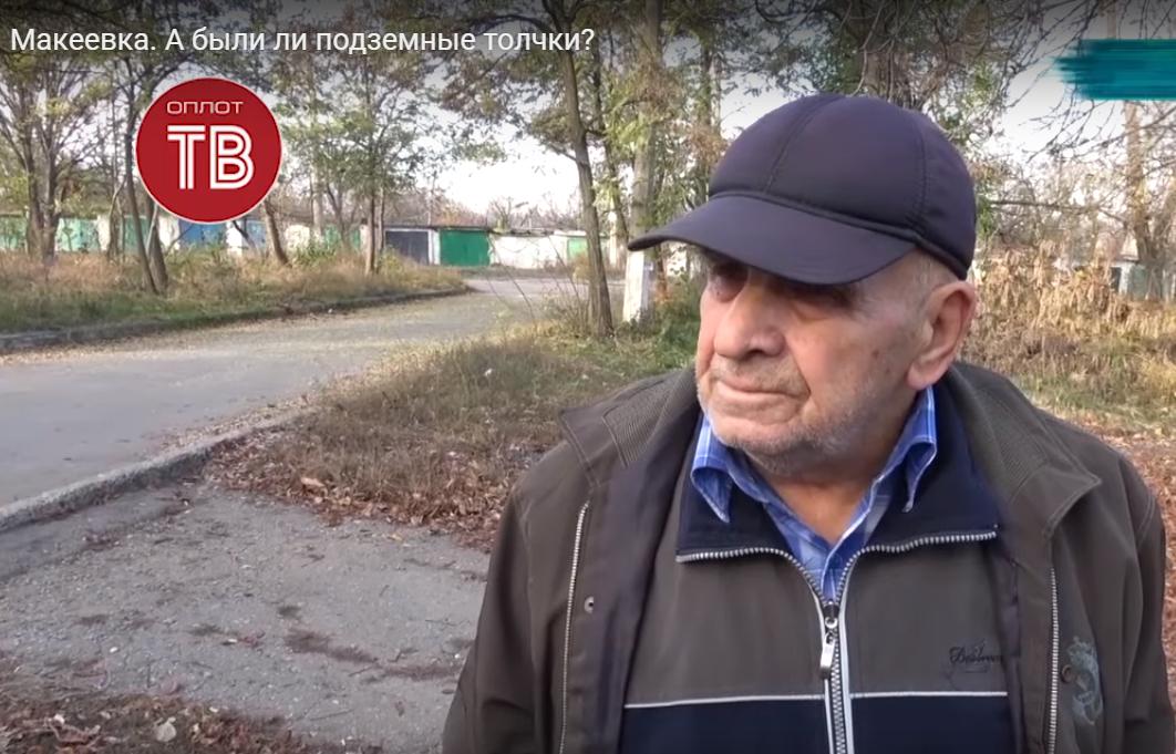"""Видео о землетрясении в Макеевке потрясло Сеть: """"Никаких толчков нет, людям все кажется"""""""