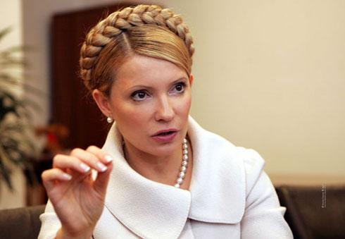 Мы уходим в оппозицию и будем бороться против олигархической мафии и нынешней власти – Тимошенко