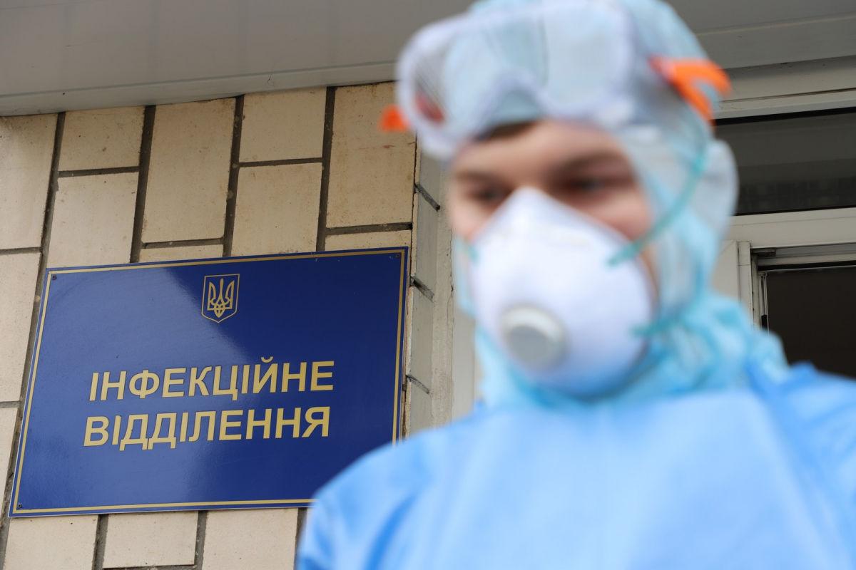 """МОЗ расширило карантинный список регионов: какие области Украины попали в """"красную зону"""""""