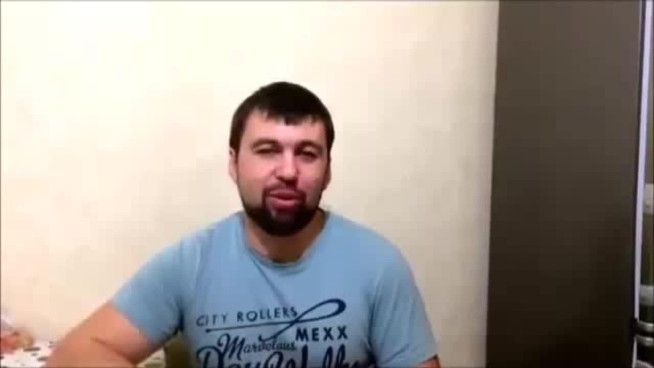 Украина, Донбасс, Пушилин, Зеленский, Муниципальная стража.