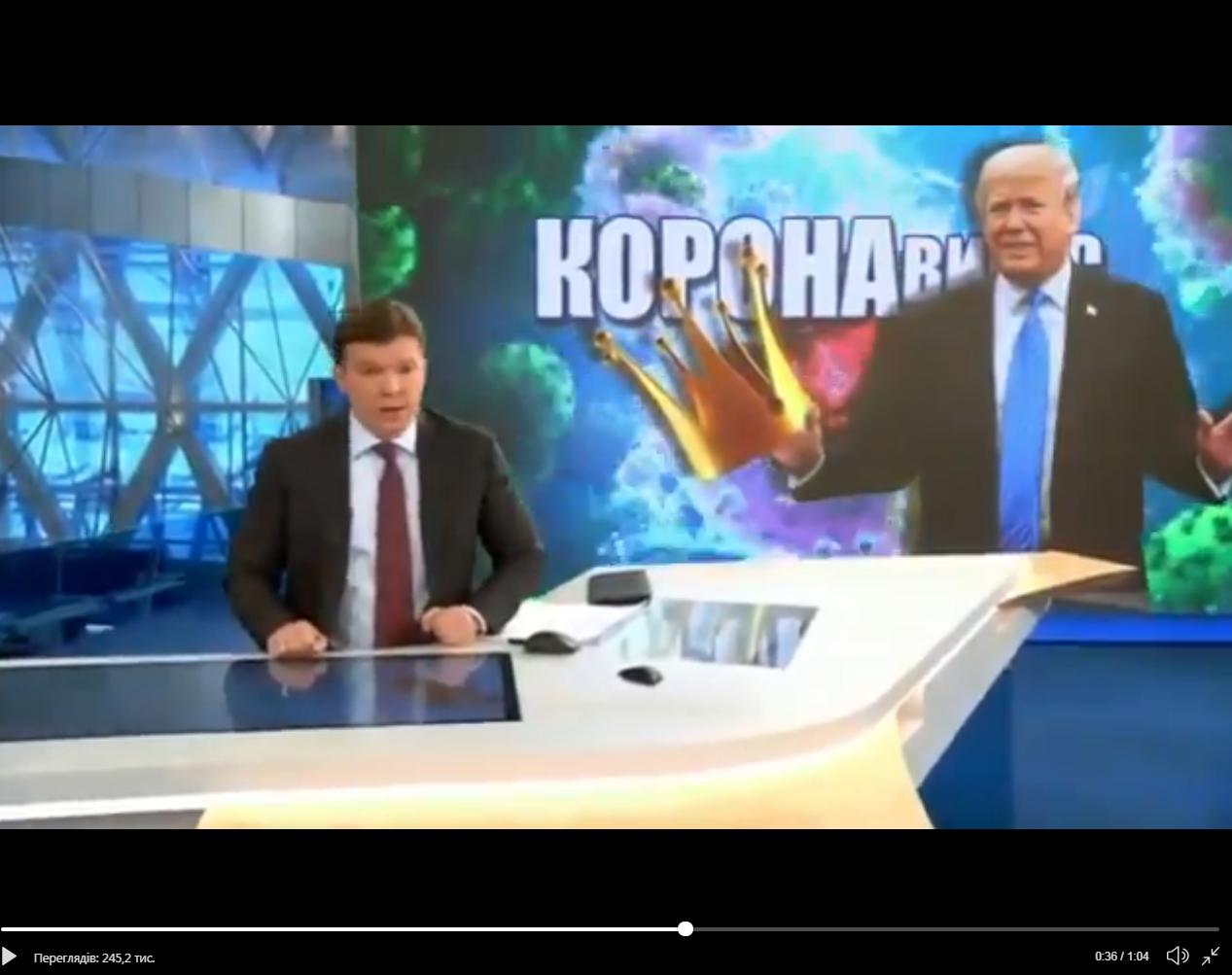 """""""Это не фейк"""", - росТВ обвинило Трампа в распространении коронавируса в Китае - видео"""