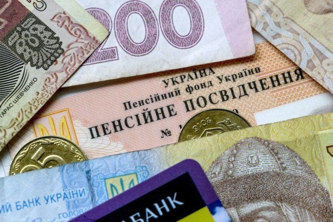 Кабмину не хватило денег на выплаты с 1 июля для пенсионеров 75+