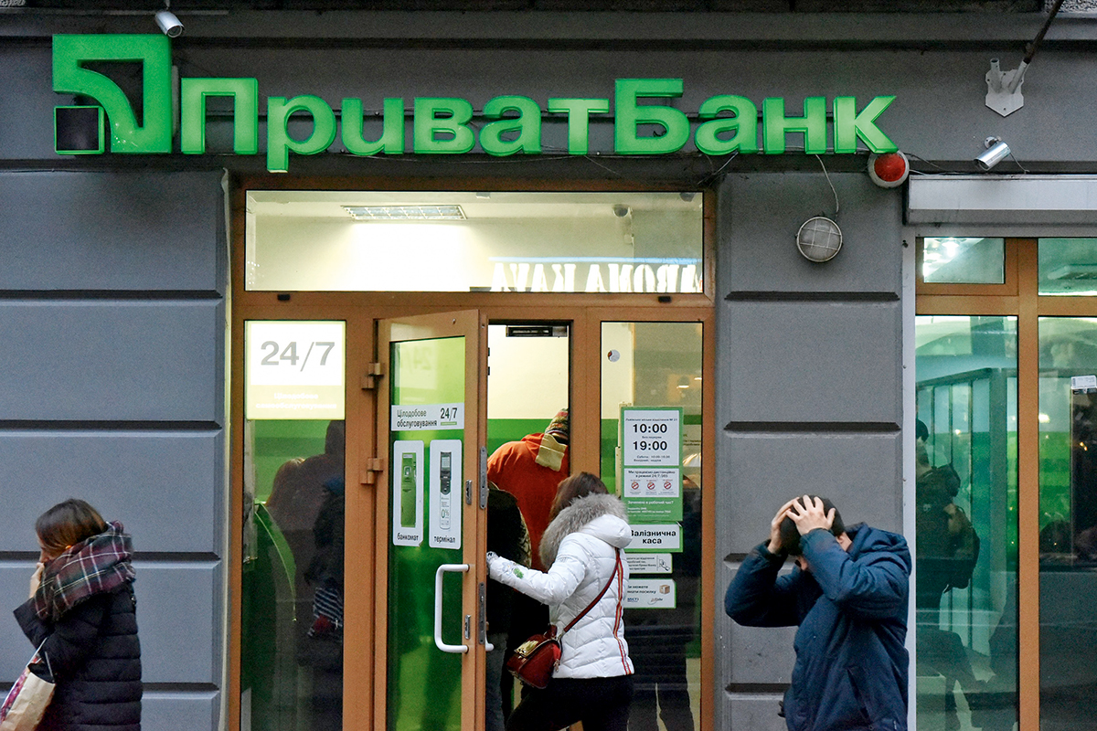 Украина, Приватбанк, Приват24, Сбой, Система, AliExpress.