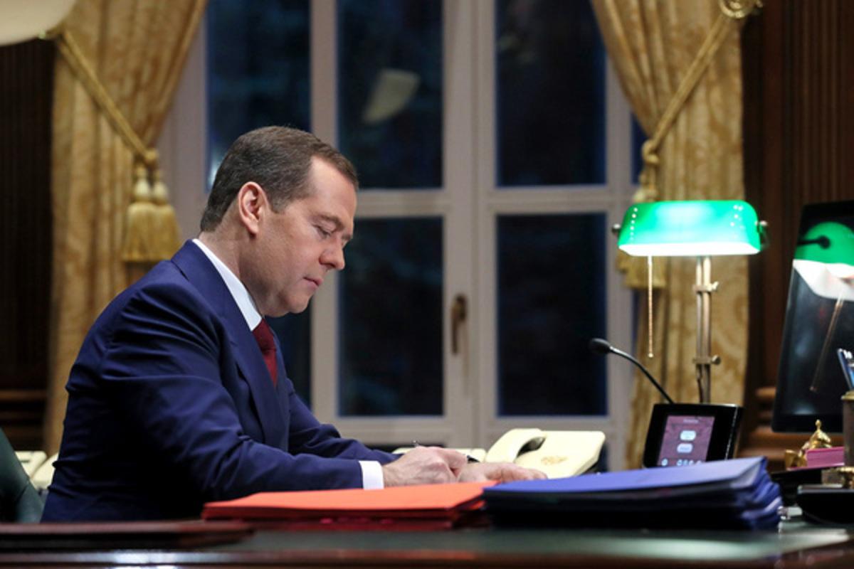 Россия, Рубль, Курс, Медведев, Отставка, Биржа.