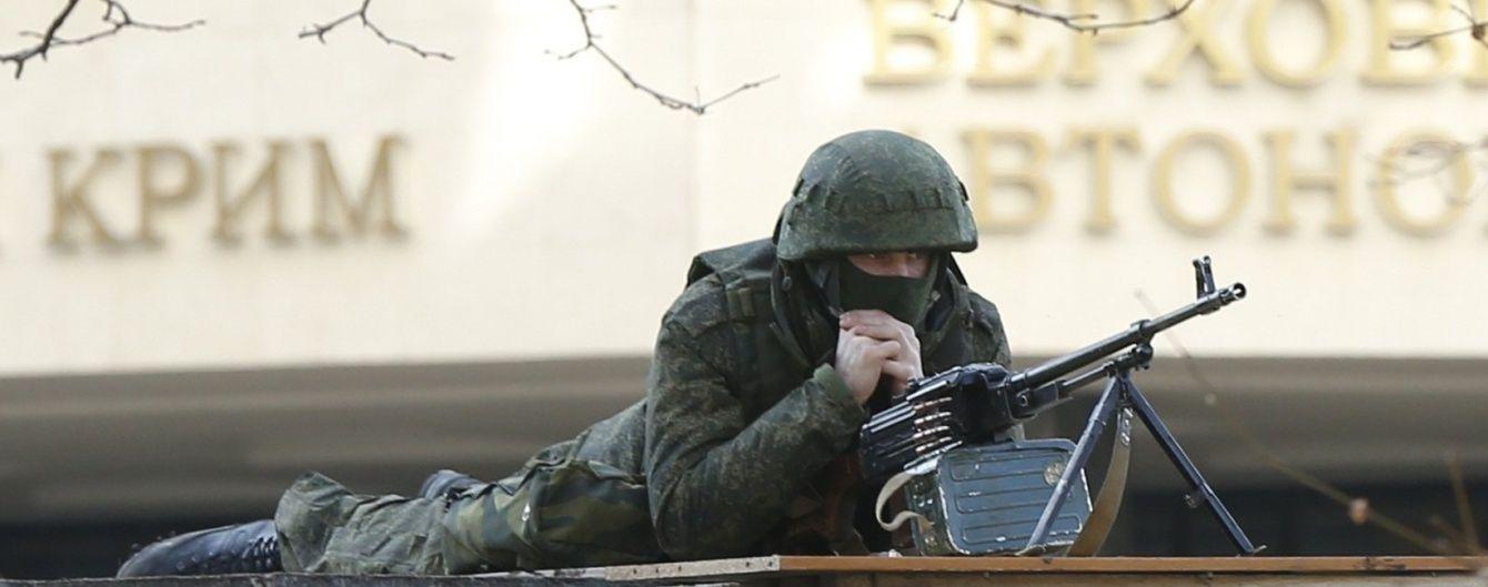 """""""Крым вернется в Украину... К этому времени россияне будут сами рады от него избавиться. Все эти кобзоны с матвиенками проголосуют за вывод войск РФ из Донбасса. Киселев и Соловьев застрелятся"""", - Лойко"""