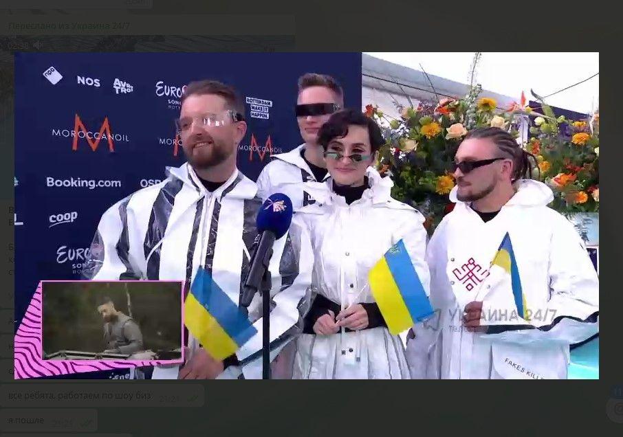 """Украина показала себя на открытии """"Евровидения-2021"""": онлайн-трансляция из Роттердама"""
