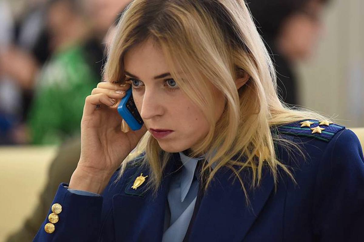 СМИ: Поклонскую начали преследовать в России - сепаратистка напугана, усилила охрану