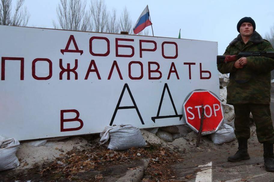 """В """"ДНР"""" заговорили о """"коммунальном коллапсе"""" на 8-м году оккупации: """"Возвращаемся в каменный век"""""""