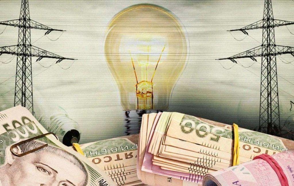 В Украине внедрят новые условия поставки электроэнергии: когда и на сколько подорожает электричество