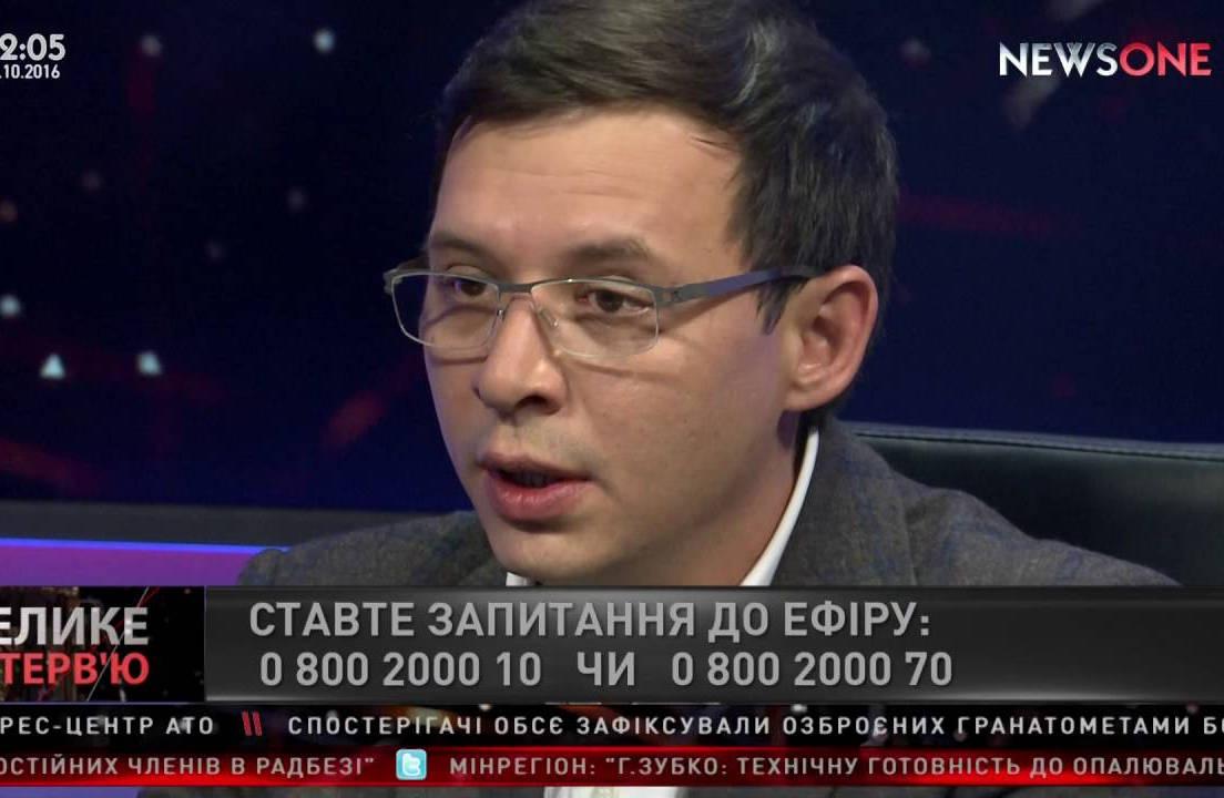 СМИ: Мураев переписал NewsOne на своего отца, звавшего войска Путина в Украину