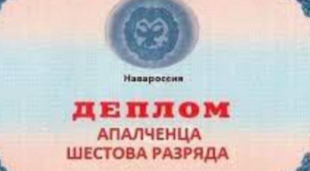 """""""Чтобы оплатить """"контракт"""", надо не есть"""", - в Донецке рассказали, как Захарченко """"убил"""" образование в """"ДНР"""""""