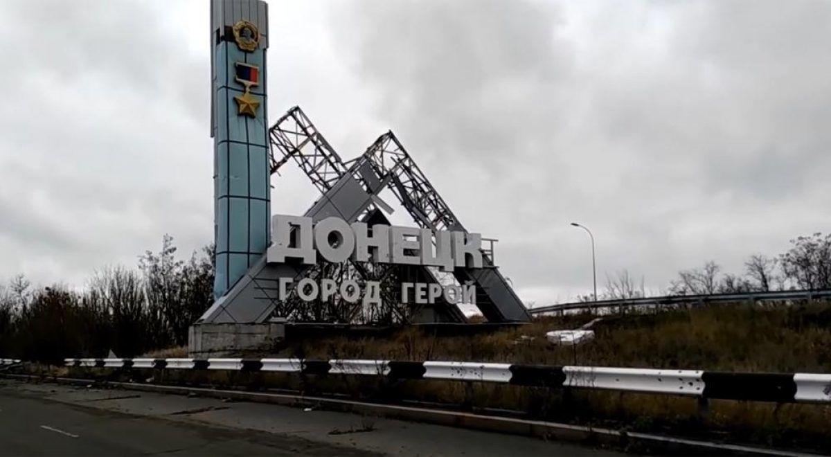 """""""Цивилизация так кипит"""", – жители Донецка показали новое видео из оккупации"""