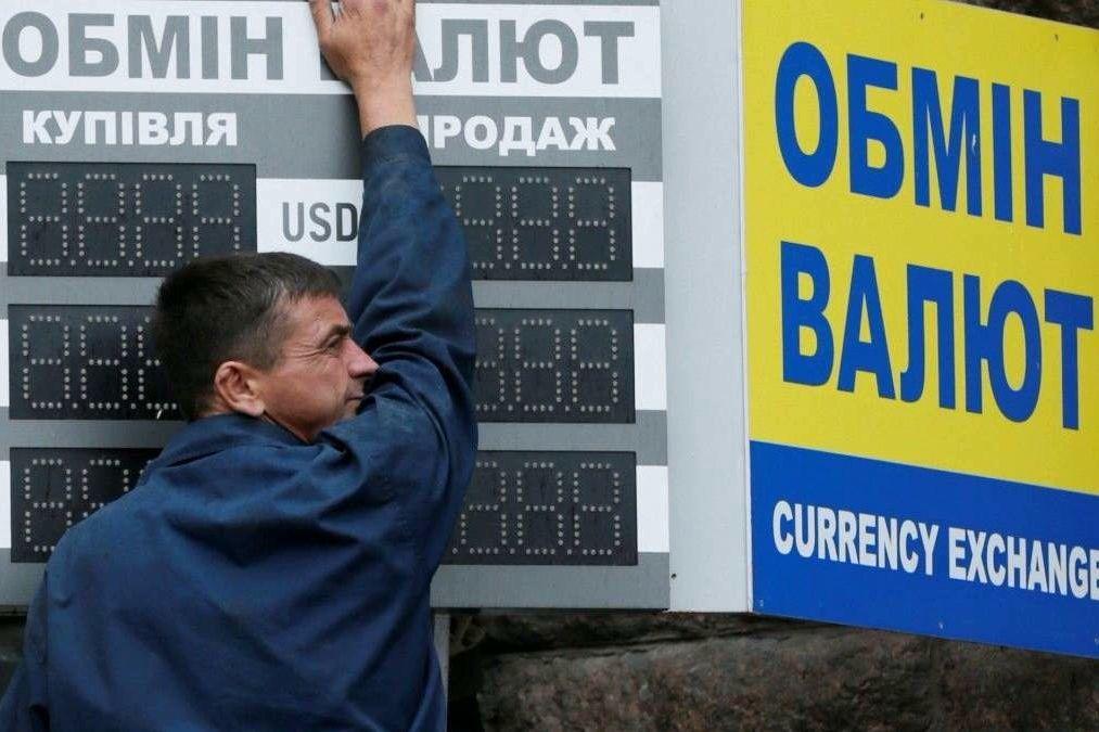 Что будет с курсом доллара в Украине через 3 года: Кабмин обнародовал макропрогноз